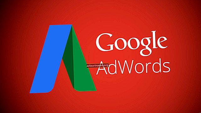 Как использовать инструмент конкурса Google AdWords
